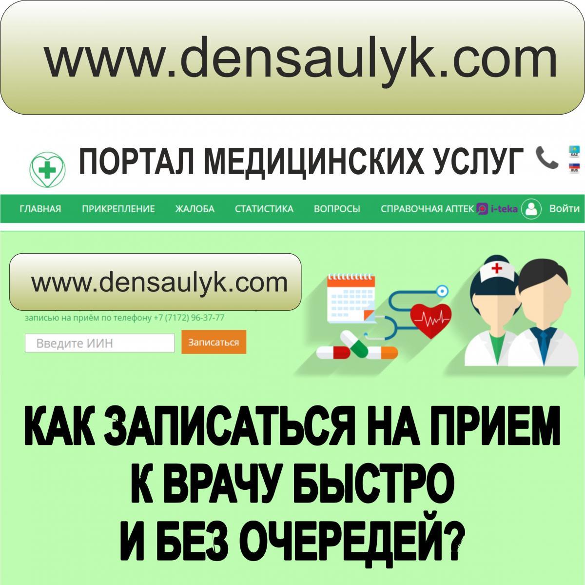 shemi-dlya-zvukovogo-analiza-slov-skachat